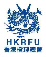 hong kong rfu logo
